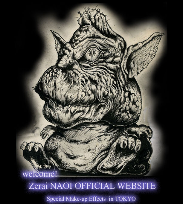 zerai_naoi_website